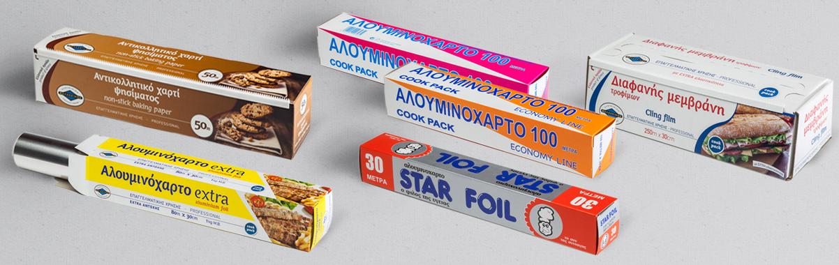 Αλουμινόχαρτα-Διαφανείς Μεμβράνες Τροφίμων-Χαρτί Ψησίματος